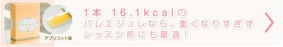 第13回オールジャパンバレエユニオンコンクール出場 門馬 美紗希さん