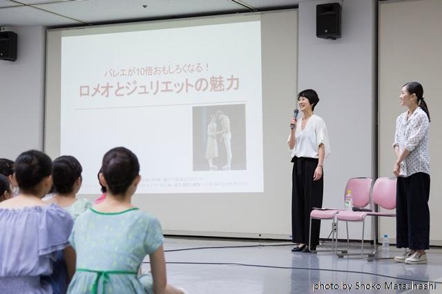 小野綾子イベントレポート2