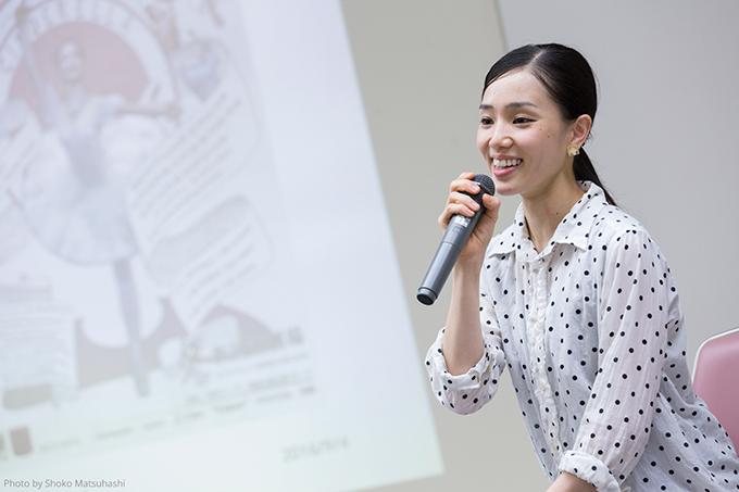 小野絢子1