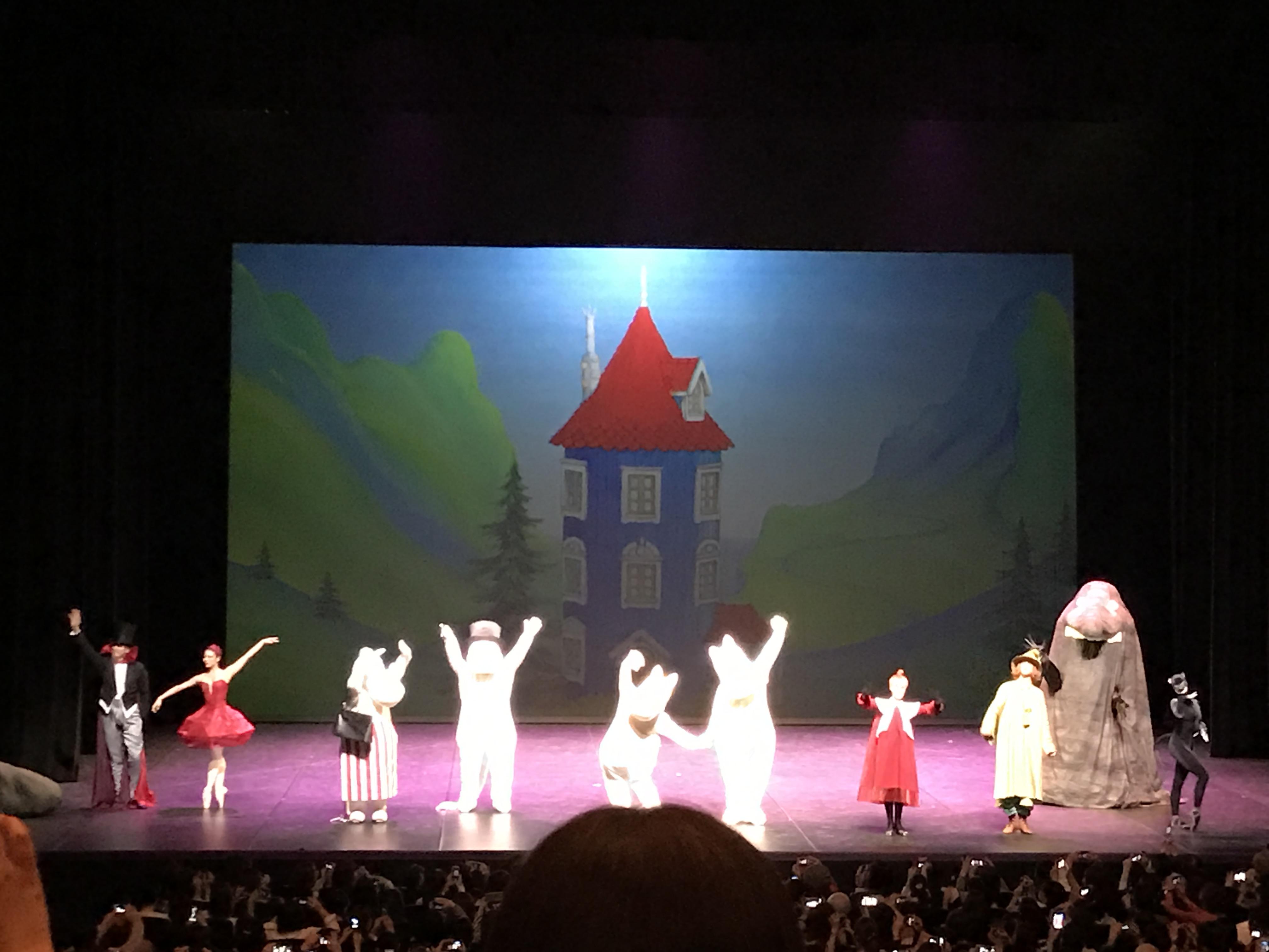 フィンランド国立バレエ団鑑賞 2