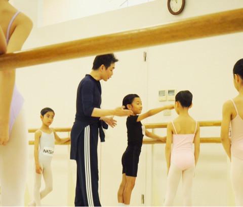YARITA YU BALLET STUDIO 9