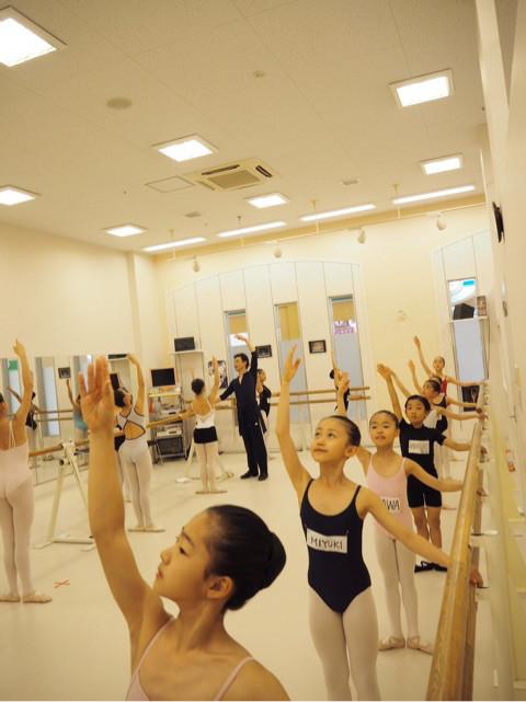 YARITA YU BALLET STUDIO 7